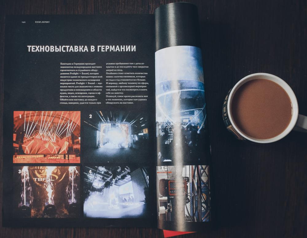 Event.ru  Journal -  exhibition review Prolight+Sound Frankfurt