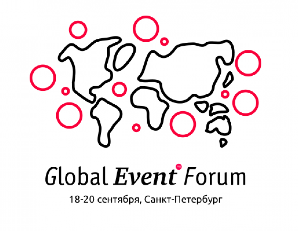 Global Event.ru Forum
