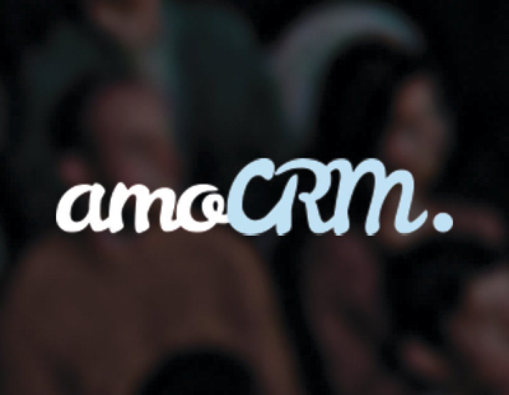 Conference amoCRM